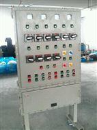防爆配电柜BXM(D)28-10KXX\380V\40A