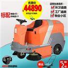 L1550座驾式驾驶式扫地机工厂用
