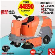 座驾式驾驶式扫地机工厂用