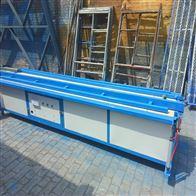 自動護角PP板折邊機 貨架折彎機價格優惠