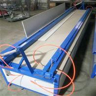 阳光板多功能自动控温护角折弯机厂家供应