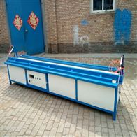 pvc泡沫板上下加热1.2米折弯机制作生产