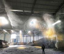 工业喷淋降尘降温消毒