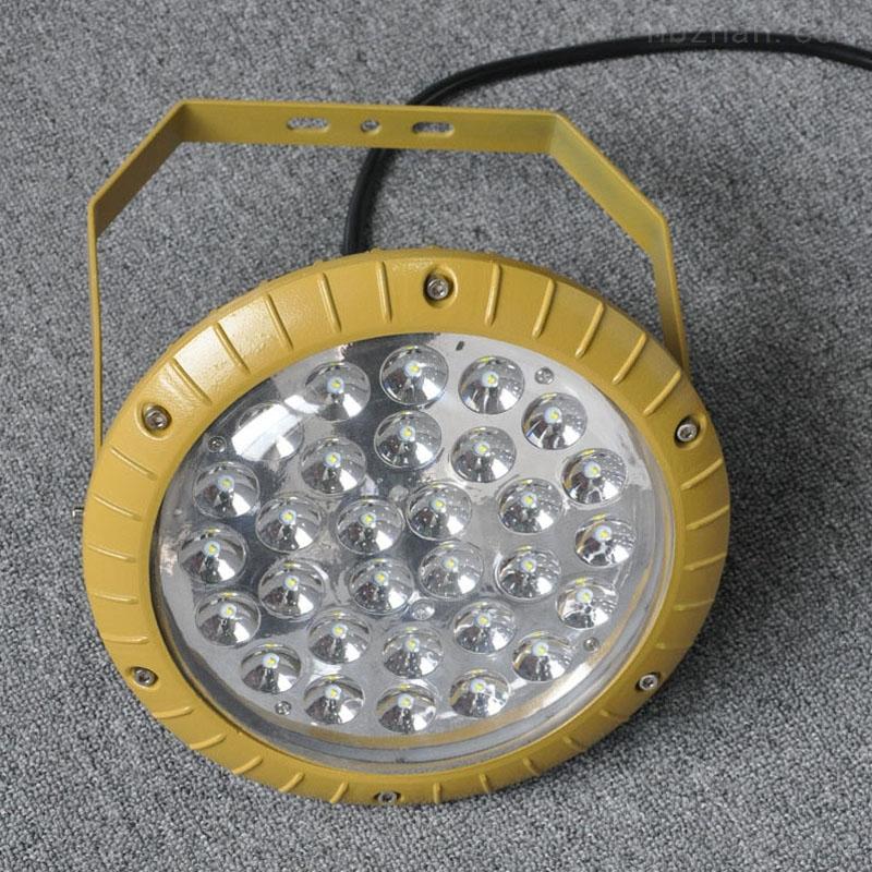 HRD92-70W(加油站)LED防爆灯|广东|