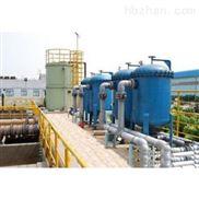 供應福州南安化工廠betway必威體育app官網汙水處理斜管沉澱池