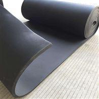 齐全风道专用橡塑板橡塑海绵保温板用途特点解析