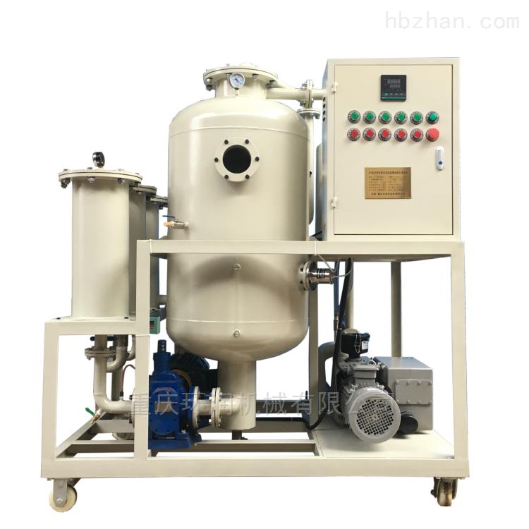 双油泵高粘度齿轮油专用滤油机