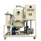 TYA-30双油泵高粘度齿轮油专用滤油机
