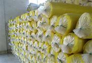 东莞国内专用离心玻璃棉毡现货供应