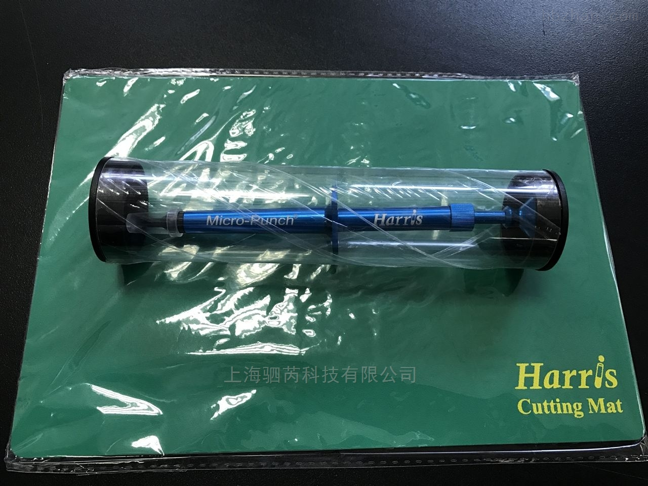 Harris打孔器0.5mm
