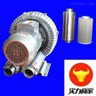 YX-61D-2高压旋涡气泵,高压真空气泵