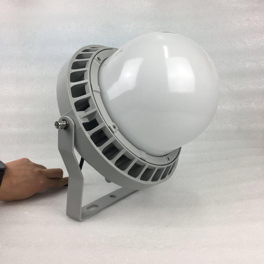 OHSF9186 LED防眩平台灯(防水泛光灯)