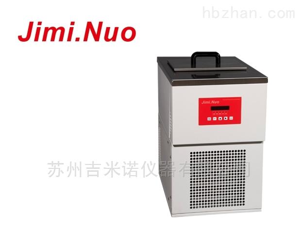 加热制冷浴槽(-30℃~90℃)