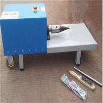 木桩电动劈开机 大锅台用木柴劈材机