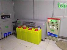 BSD-SYS白银实验室废水污水处理设备装置配套安装