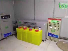 BSD-SYS康定生物实验室废水处理设备及方法用途