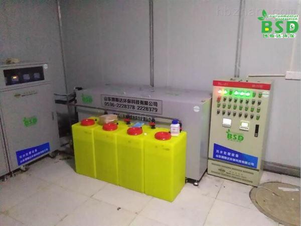 保山学校医院实验室污水处理设备厂家
