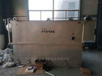 fl-qf-200能有效去除悬浮物的溶气气浮机加工厂家