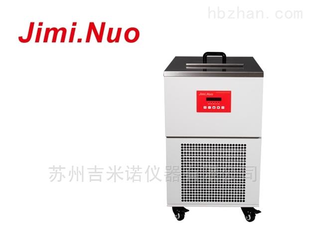 加热制冷循环器(-40℃~90℃)