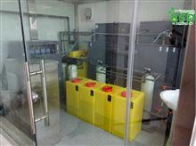 BSD-SYS肇庆检测中心实验室污水废水处理设备厂家