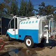 电动四轮洒水车 新能源小型电动喷洒车