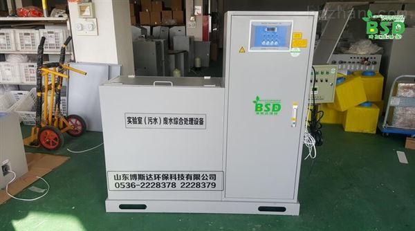 青岛学校医院实验室污水处理设备