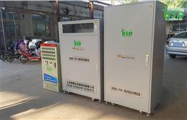BSD-SYS库尔勒医院实验室污水处理设备厂家