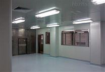 无尘室实验室设计布局与装修