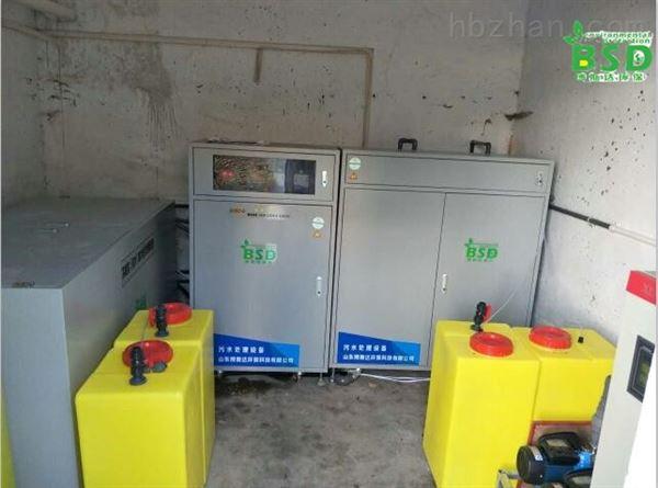 潮州实验室废水|医院污水处理设备招代理商