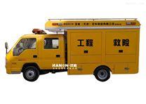 福田5031型汽油双排工程救险车