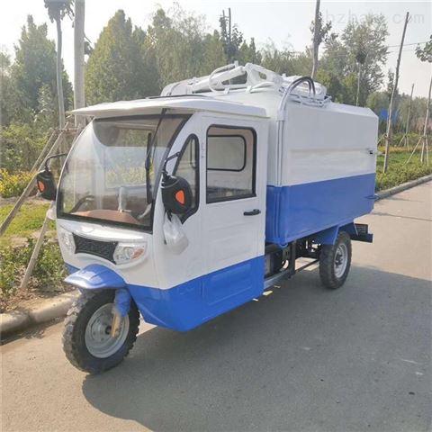 电动四轮垃圾车 小型自卸环卫清运车