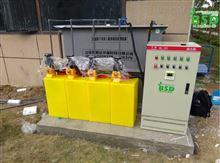 BSD-SYS河池实验室废水污水处理设备装置配套安装