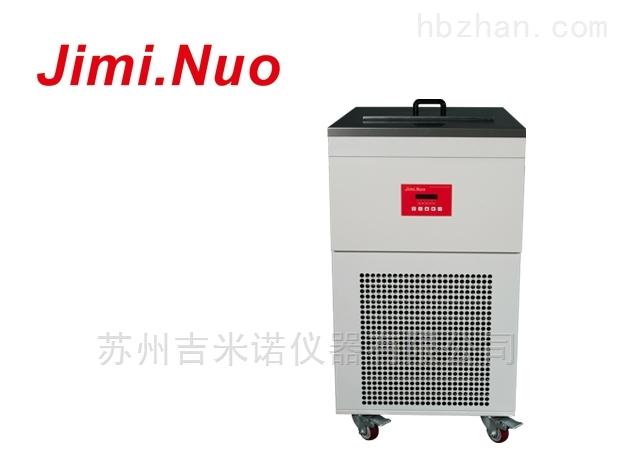 超低温冷却循环装置(-80℃~室温)