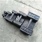 西安配重生产,20公斤生铁配重砝码