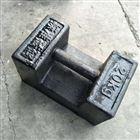湖北载荷砝码25kg,25公斤mi级铸铁砝码价格