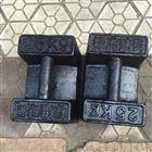 甘南生产25kg砝码/电梯校准25公斤砝码价格