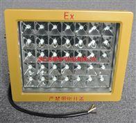 GB8051-70w防爆泛光灯(路灯式)山西