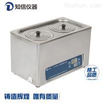 知信儀器恒溫水浴鍋 304不鏽鋼