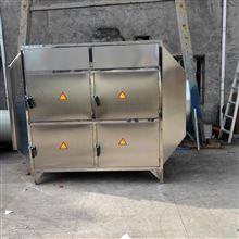蓝阳环保温州等离子净化装置  有机废气处理设备