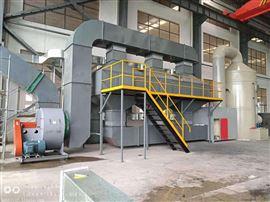 蓝阳环保废气处理蓄热式焚烧净化RTO装置