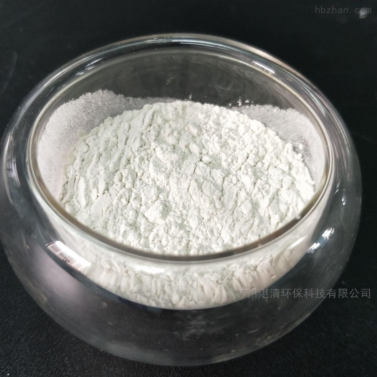 AG體育環保使用說明-次亞磷去除劑HMC-P3