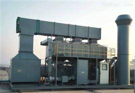 安庆催化燃烧冷凝回收系统验收通过