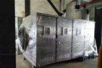 噴漆車間廢氣處理設備價格