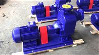 50ZX20-30自吸清水泵