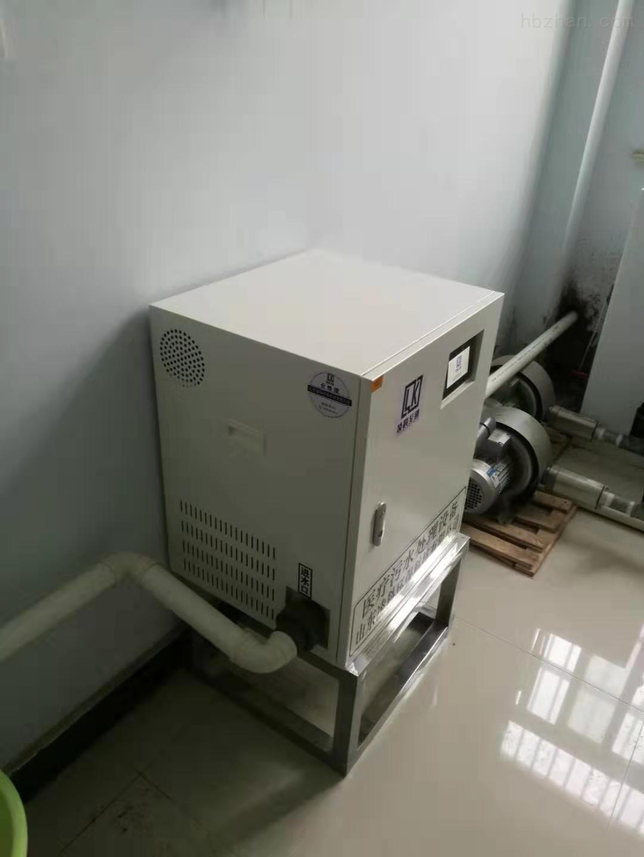 牙科门诊污水自动处理设备
