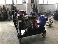 自吸柴油机排污泵
