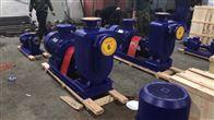 ZX型自吸式不鏽鋼離心泵
