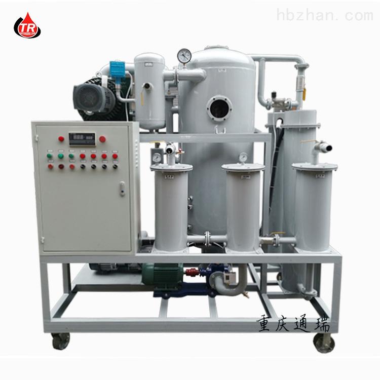 ZJA-100变压器油脱水过滤净化设备