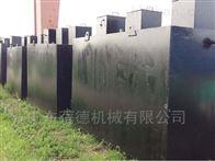 BDY城市生活一体化污水处理设备