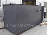 BDD地埋式一体化生活污水处理设备